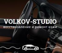 VOLKOV-STUDIO восстановление и ремонт кожи