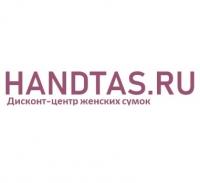 handtas.ru интернет-магазин