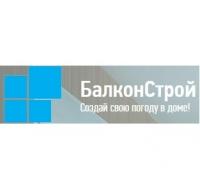 Компания БалконСтрой