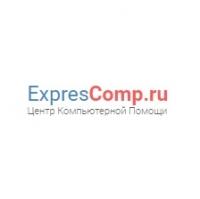 Компания ExpresComp