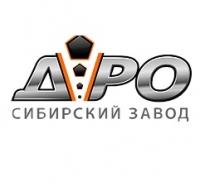ООО ТПК Сибирский завод ДРО