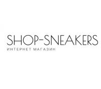 shop-sneakers.ru интернет -магазин