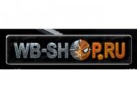 wb-shop.ru интернет-магазин