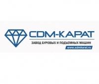 Завод буровых машин «СДМ-КАРАТ»