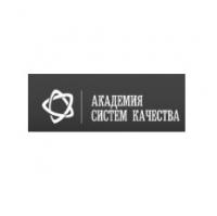 Академия Систем Качества