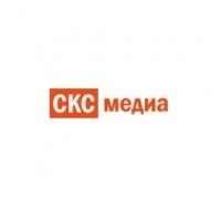 Компания «СКС медиа»