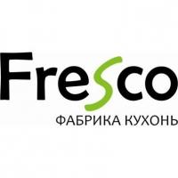 Кухни Фреско