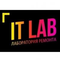 Сервисный центр IT Lab