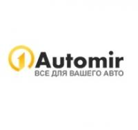 01Automir.ru интернет-магазин