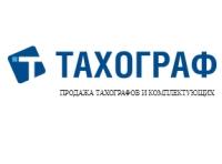 ООО Тахограф
