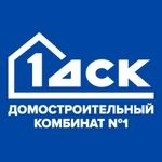 ДСК-1  (Домостроительный комбинат №1) отзывы