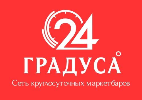 24 Градуса - 24 Градуса
