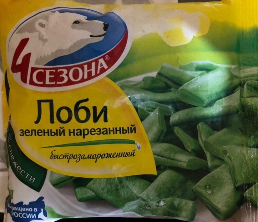 Лоби зеленый нарезанный 4 Сезона