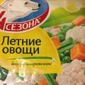 Отзыв о Летние овощи 4 Сезона: Даже зимой можно питаться вкусно и полезно