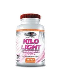 Кило Лайт (Kilo Light)