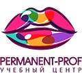 Permanent Prof