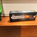 Отзыв о Крем Акридерм ГК: Акридерм ГК отличный препарат!