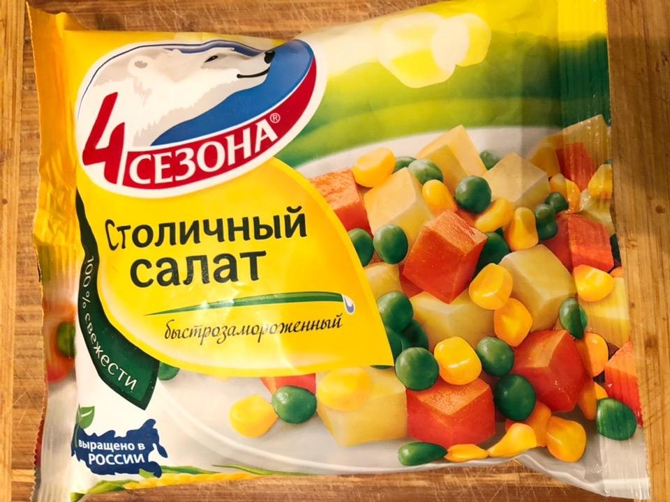 Столичный салат 4 Сезона