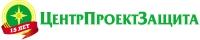 "ООО ""ЦентрПроектЗащита"""