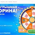 Отзыв о Cash4brands: Cash4brands.ru