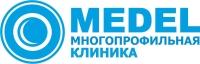 Клиника МЕДЕЛ Казань