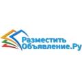 RazmestitObyavlenie.ru отзывы