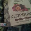 Сибирские афины кедровый грильяж отзывы