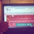 Отзыв о Интернет-магазин BBcream.ru: Отличный магазин