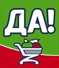 Супермаркет ДА