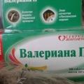 Отзыв о валериана п: полезен при бессоннице