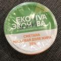 Отзыв о ЭкоНива-АПК Холдинг: Исключительно вкусная сметана EkoNiva