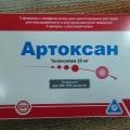 Отзыв о Артоксан: Мощное обезболивающее и безопасно для желудка