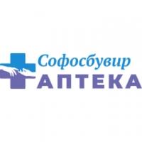 Аптека Софосбувир