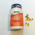 Отзыв о Now Foods, Vitamin D3 (Витамин Д): Отличный витамин Д