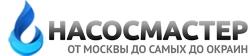 Интернет магазин НасосМастер