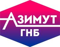 Азимут ГНБ