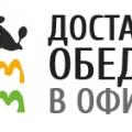 Отзыв о Ням Ням доставка nam-nyam.ru: Вкусно и разнообразно