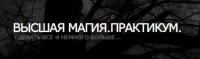 zonamagic.ru