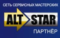 Сервисный центр ALT STAR