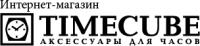 timecube.ru