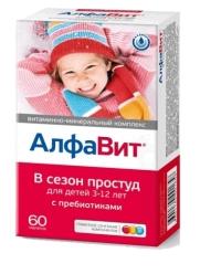 Алфавит в сезон простуд для детей 3-14 лет