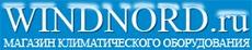 Интернет магазин кондиционеров WINDNORD