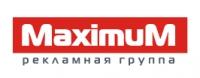 """Рекламная группа """"Максимум"""""""