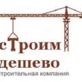 Отзыв о СТРОИМДЕШЕВО.РФ: Отлично