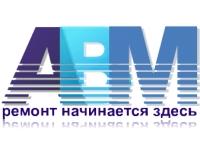 Компания АВМ