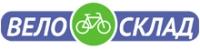 Велосклад на Пражской