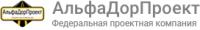 АльфаДорПроект Федеральная проектная компания alfadorproekt2008.ru