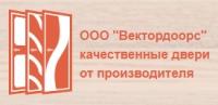 ООО «Вектордорс»