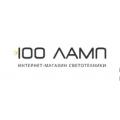Отзыв о 100 ламп: Осветительное оборудование