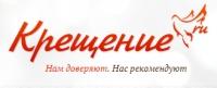"""Интернет-магазин """"Крещение.ru"""""""